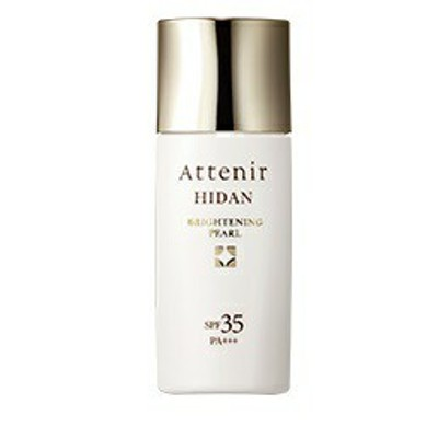 Attenir(アテニア) 陽断(ひだん) UV35 ブライトニングパール 乳液状日やけ止め(フェイス用)30ml