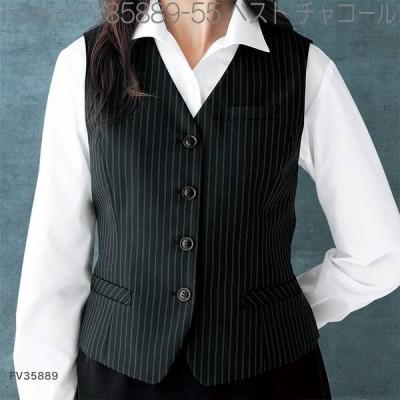 FOLK フォーク FV35889-55 ベスト レディース チャコール【お取り寄せ製品】【女性用 事務服 営業 受付嬢 リクルート スーツ 制服】