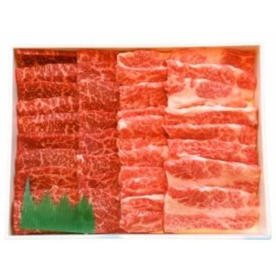 送料無料 北海道 びらとり和牛焼肉セット (モモ250g・バラ250g)計500g / やきにく 和牛 びらとりミート お取り寄せ グルメ 食品 ギ