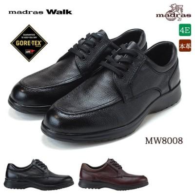 マドラスウォーク MW8008 防水 ビジネスシューズ ゴアテックス メンズ 防水 防滑 カジュアル ラウンドトゥ レザー 本革 日本製 黒 茶 紳士 靴 19SS04