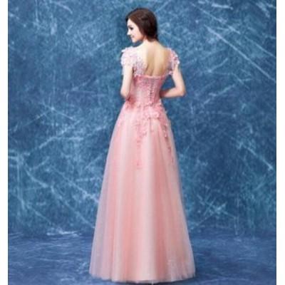 ウェディングドレス パーティードレス ピンク パールビーズ/ストーン二次会 結婚式 披露宴 a268989489