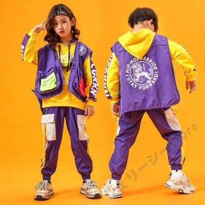 キッズダンス衣装 イエロー パープル ロングパンツ パーカー セットアップ 大きめサイズあり 練習着 演出服 ジャズダンス 団体服