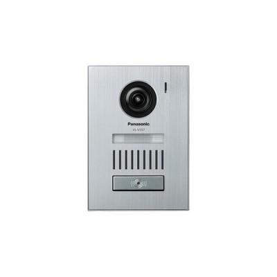 【納期目安:3週間】パナソニック VL-V557L-S カメラ玄関子機 (VLV557LS)