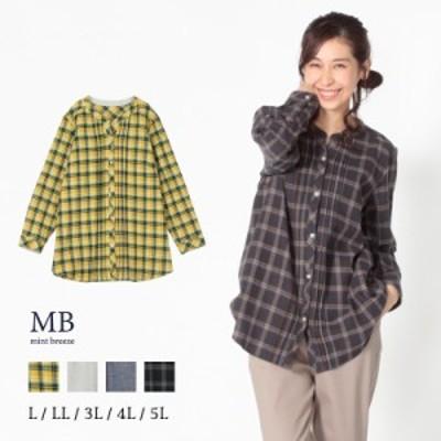 ノーカラーシャツ(P) 大きいサイズ レディース 【MB エムビー】 婦人服 ファッション 30代 40代 50代 60代 ミセス おしゃれ