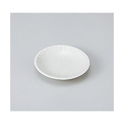 小皿 和食器 / ソギ白粉引小皿 寸法:9.5 x 2cm