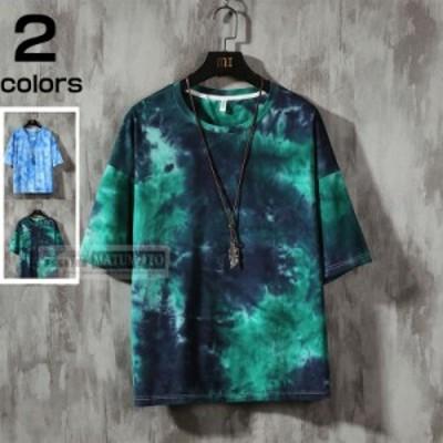 【還元祭クーポン利用可】Tシャツ メンズ 五分袖Tシャツ 切り替え ビッグシルエット Tシャツ トップス アメカジ 2020 夏服  夏 新作