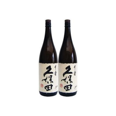 久保田 千寿 吟醸 1.8L  日本酒 2本セット