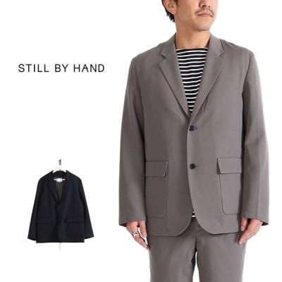 [TIME SALE] STILL BY HAND スティルバイハンド ウール セットアップジャケット JK0184 テーラードジャケット ブレザー