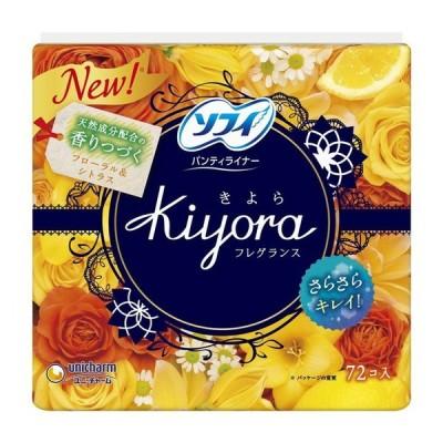 ソフィ Kiyora(キヨラ) フレグランスパンティライナー フローラル&シトラス 72枚【3個セット】