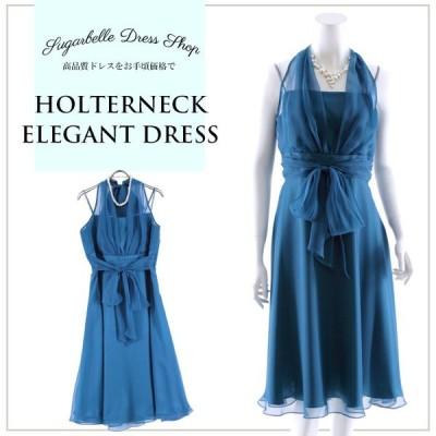 66%OFF日本製ドレス大きいサイズ|ラメシフォンのホルターネックドレス15号(ターコイズ)