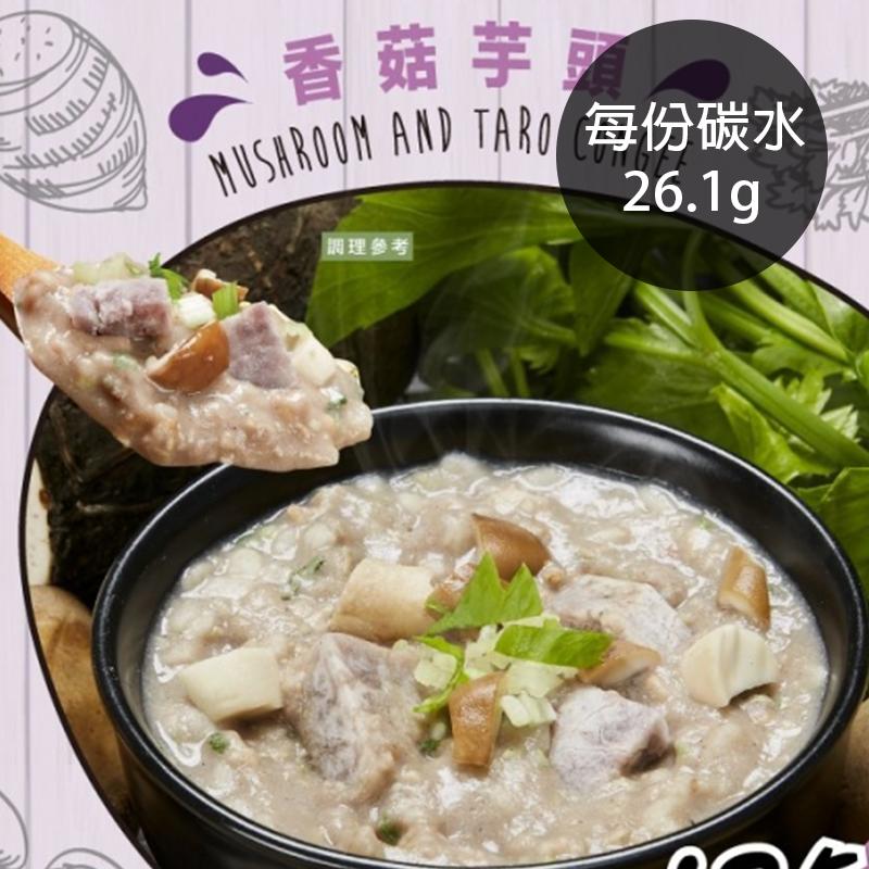 [iFit 微卡] 糙米粥系列 (盒/5份入) 香菇芋頭 (36g/份)