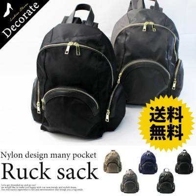 送料無料 かばん 鞄 バッグ リュック 大容量 A4 軽量 リュックサック ナイロン ポケット ブラック ベージュ お洒落 返品・交換不可 / sn-bg10365