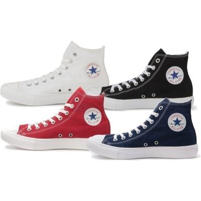 (B倉庫)CONVERSE ALL STAR コンバース オールスター LIGHT HI ライト ハイカット レディーススニーカー 靴 メンズスニーカー シューズ 送料無料