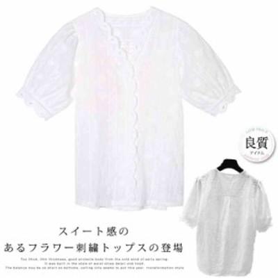 優しくて華やかな一枚!花柄刺繍ブラウス レディース トップス スキッパーシャツ vネック ブラウス 刺繍ブラウス 半袖 フラワー