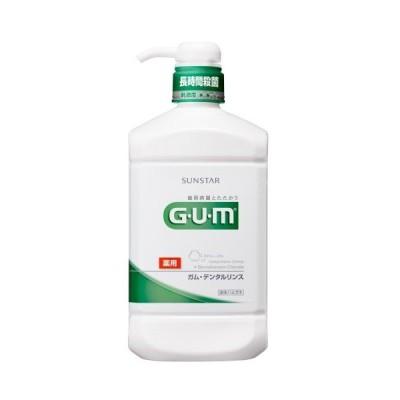 サンスター GUM ガム デンタルリンス レギュラータイプ 960ml