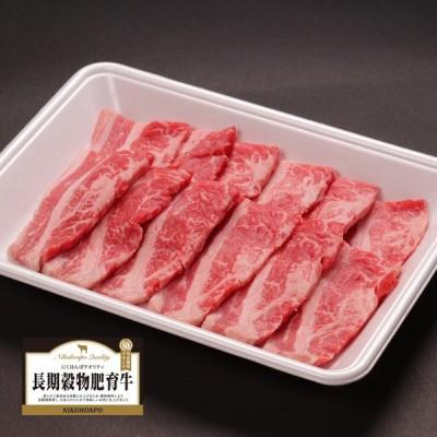 アメリカ産・豪州産牛バラカルビー焼肉用 280g