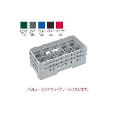 カムラック ステムウェアラック 10仕切 10HS 318 シアウッドグリーン/業務用/新品