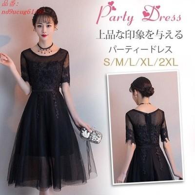 2021春 レディース新品 ファッションマキシワンピース おしゃれ 半袖 シャツマキシワンピース韓国ファッション