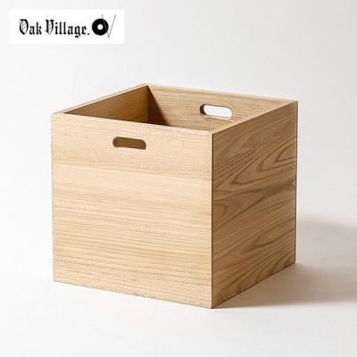 無垢 木製 インテリア リビング 子供部屋 書斎 和室 KOBOX コボックス L