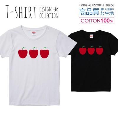 アップル Tシャツ レディース ガールズ かわいい サイズ S M L 半袖 綿 プリントtシャツ コットン ギフト 人気 流行 ハイクオリティー