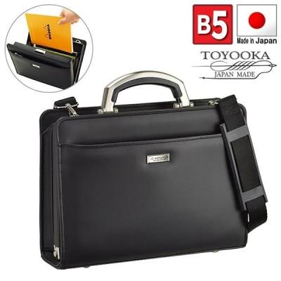 取寄品 ビジネスバッグ 本革 日本製 大開きミニダレス B5 アルミハンドル ダレスバッグ ハンドバッグ ショルダーバッグ 22340 メンズハンドバッグ 送料無料