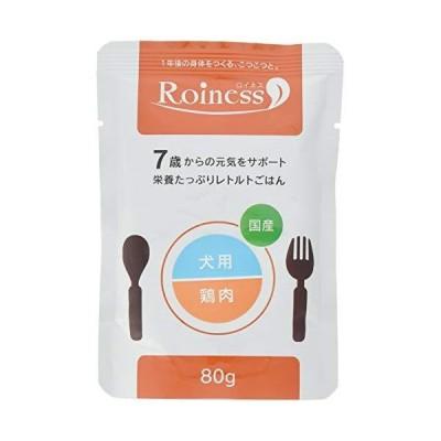 ロイネス (Roiness) 犬用 鶏肉 80g×15ヶ