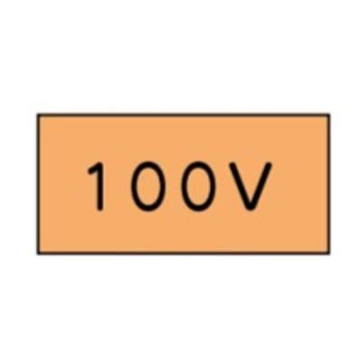 流体名表示ステッカー電気用 100V 10枚1組 小40×60 2