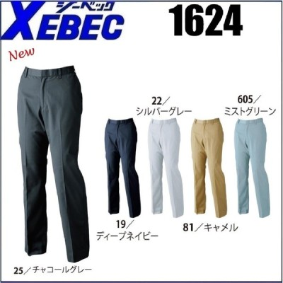 レディスピタリティスラックス 1624 ジーベック XEBEC 秋冬 7号〜19号 NEWピタリティ 帯電防止素材 (すそ直しできます)