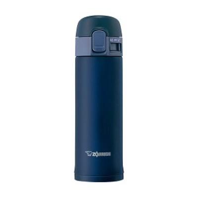 象印 水筒 ミニ サイズ ワンタッチ 300ml ネイビー SM-PC30-AD