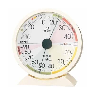 温湿度計 温度計 湿度計 高精度 アナログ 快適計 卓上 置き おしゃれ 日本製