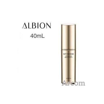 アルビオン アンフィネス アップサージ ソリューション F (美容液) 40mL 国内正規品