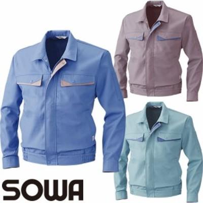 作業服 ブルゾン 桑和 SOWA 長袖ブルゾン 5512 作業着 通年 秋冬