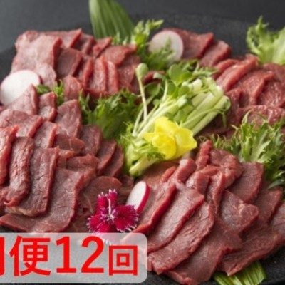 【定期便12回】国産 上赤身馬刺  650g(ブロック) 小袋醤油・生姜付き