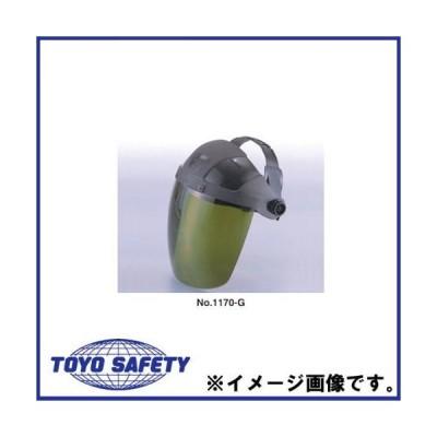 セフティーIR 3次元曲面レンズフェースシールド No.1170-G トーヨーセフティ TOYO