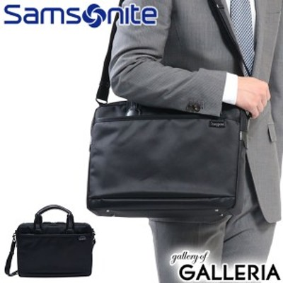 【最大P35%★3/9 9:59迄】【商品レビューで+5%】【日本正規品】サムソナイト ブリーフケース Samsonite Debonair 4  Briefcase SS DJ8
