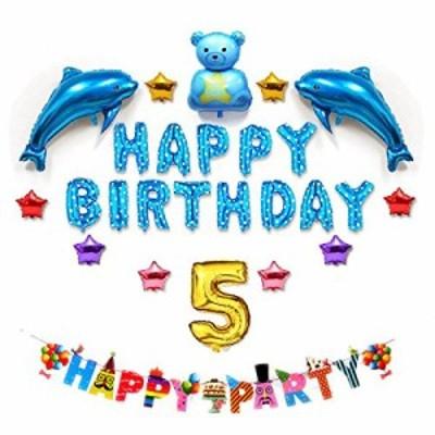 5歳 お 誕生 日 プレゼント 男の子 イルカ 青 ハッピーバースデー パーティー 飾り用 バルーン 風船 空気入れ ポンプ付き セット