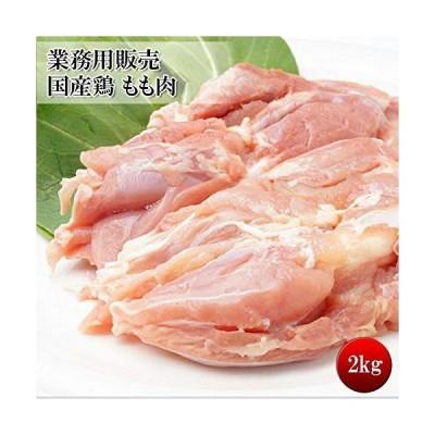 えつすい ブラジル産 鶏もも肉 2kg 鶏肉 (冷凍)