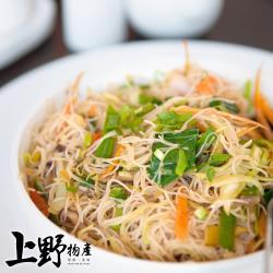 【上野物產】台灣製造 傳統麻辣炒米粉(250g±10%/包)x1包