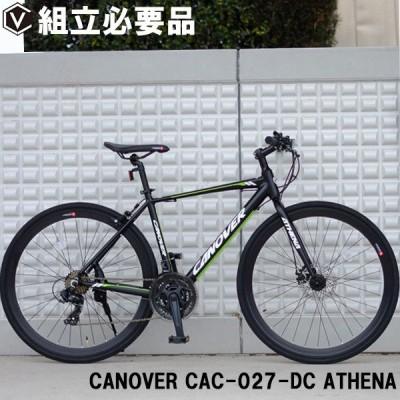クロスバイク 700c 自転車 ライト付き Fディスクブレーキ シマノ21段変速 軽量 アルミフレーム CANOVER カノーバー CAC-027-DC ATHENA