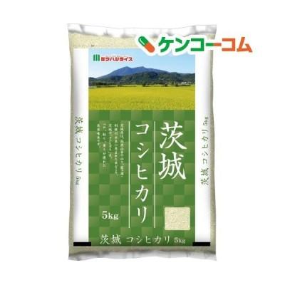 令和2年産 茨城県産コシヒカリ ( 5kg ) ( 米 )