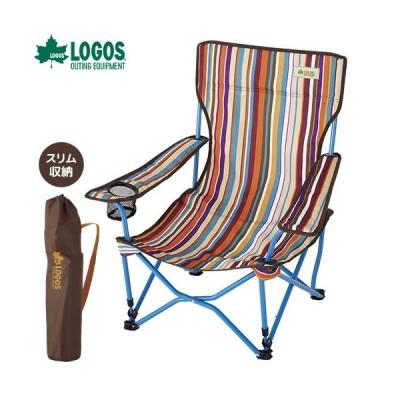 ロゴス(LOGOS) ストライプヒーリングチェア・ポケットプラス 73173014 [ファニチャー チェア]