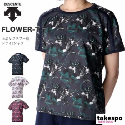 デサント Tシャツ 上 レディース DESCENTE ドライ 吸汗 花柄 フラワー グラフィック 半袖 DMWQJA52 送料無料 アウトレット 20FW