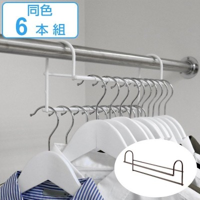 ハンガー 衣類収納アップハンガー 6本組 ( 収納 衣類ハンガー ハンガーラック コート収納 段違い コート掛け 日本製 )
