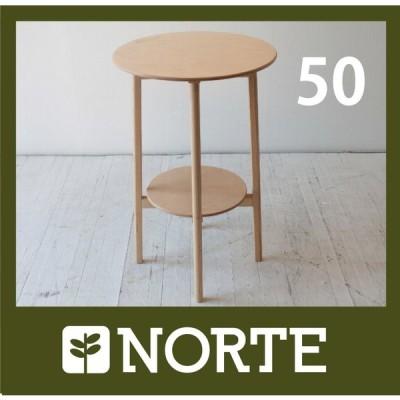 北欧家具 アッシュ サイドテーブル 何とも可愛らしい佇まいのテーブル NRT-ST-MUSHT/116288