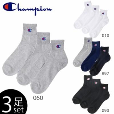 メール便 チャンピオン CHAMPION 靴下 3P メンズ レディース クォーターレングスソックス 3足セット 全3色 CMS