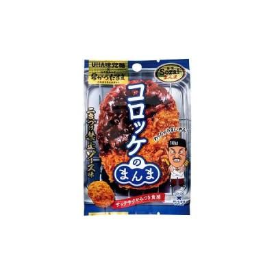 UHA味覚糖 Sozaiのまんまコロッケ二度づけ禁止ソース 30g×6袋入