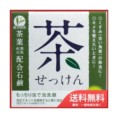 【送料無料】クロバーコーポレーション 茶せっけん 茶葉配合石鹸 80g