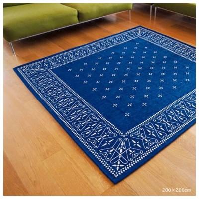 クロスバンダナラグ 200×200 ネイビー ラグ おしゃれ 人気 カーペット 絨毯 マット