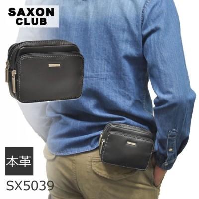 ベルトポーチ メンズ 革 ビジネス 仕事 40代 50代 ウエストポーチ スマホポーチ 小さい ガラケー ガラパゴス携帯 サクソン 出張 旅行 父の日