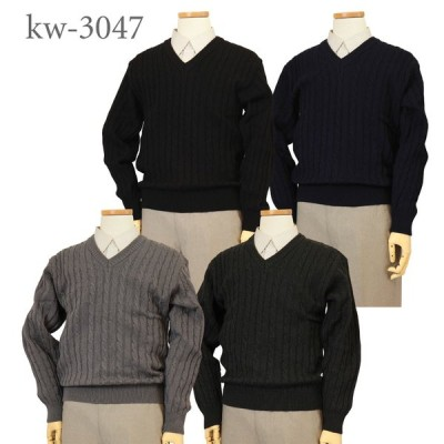 【M/L】ウール100% 7ゲージ Vネックセーター 紳士/日本製
